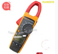 Cheap RMS clamp meter Best rms clamp