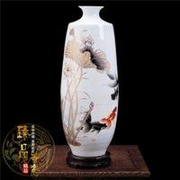 porcelain vase - Jingdezhen porcelain vase High grade pastel jade and porcelain home sitting room a new vase