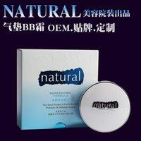 bb oem - OEM meters Qi LAN whitening Sunscreen Cream Moisturizing sunscreen cushion BB summer special cushion BB cream