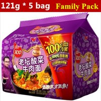 Cheap 121g * 5 bag Tongyi old altar Pickled beef Ramen noodles(Hot & Spicy) instant noodles soups Family Pack