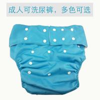 Wholesale New Adult diapers leak proof pants cloth diaper breathable diaper