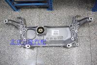 aluminum ingots - Germany Tiguan Magotan CC B7L spot aluminum ingot beam assembly