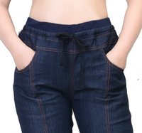 Seven Jeans Plus Price Comparison | Buy Cheapest Seven Jeans Plus