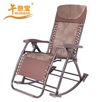 Wholesale Afternoon recreation treasure home garden folding chair recliner rocking chair wicker chair Swing chair Leisure chair Happy elde