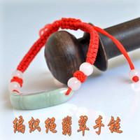 Wholesale Silver Tooth Bracelet - Factory wholesale Cheap wholesale hand-woven rope bracelets Myanmar jade crescent natural jadeite jade bracelet tooth 170375 Valentine's Day