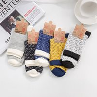 baby gao - 2015 socks for man women baby Dual Y Miss Gao Duan cotton socks autumn and winter in tube socks factory direc