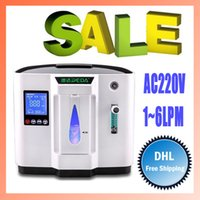 Wholesale AC V L Home use oxygen concentrator Light weight oxygen bar O2 oxygen therapy ultra quiet oxygen concentrators with remote controller