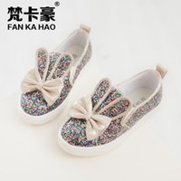Girl children fabric - 2015 Autumn children casual shoes girls bling bling sequins fashion shoes lovely bowknot princess shoes children s shoes