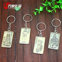 Wholesale Featured Shaanxi Xi an Terracotta Keychain souvenirs to send foreigners with Chinese characteristics crafts specialty