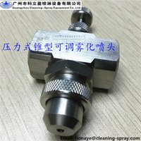air atomizing nozzles - 1 quot Pressure set ups round spray air atomizing spray nozzle