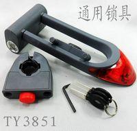 Wholesale 20 off shipping Universal bicycle rack bicycle lock lock locking headlights taillights riding lighthouse U lock