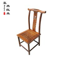 aluminum wooden chairs - Rosewood mahogany chair chair wooden chair small mahogany chairs