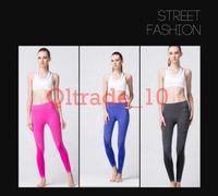 Wholesale 300PCS LJJH996 Women Yoga Sports Pants Elastic Wicking Force Exercise Tights Female Sports Elastic Fitness Running Trousers Slim Leggings