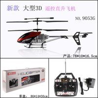 Wholesale New G charging large remote control helicopter remote control airplane toys and drop large