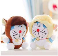 baby big cats - 120pcs LJJC2102 set High Quality Super Cute China the Twelve Zodiac Version Doraemon Plush Toy Baby Toy Machine Cat Birthday Gift