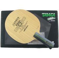 Wholesale Butterfly KUMPURU Professional table tennis blade Paddle Bat for table tennis racket pingpong bat