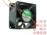 amd factories - NIDEC M35133 PW1 CM mm inverter device fan V A fan factories fan yang