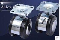 Wholesale 1 inch alloy wheel flat universal wheel furniture retail