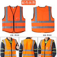 Wholesale Fall Police reflective vests Highlight lattice road traffic safety Clothing Fluorescent vest PVC bag Sanitation workers vest