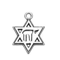 antique judaica - New Fashion Easy to diy Judaica Star of David Chai Charm Jewelry zinc alloy antique silver plated jewelry making fit for