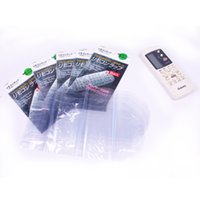 Wholesale Heat Shrink Film Home Cinema Video Remote Control Surface Protector Cover