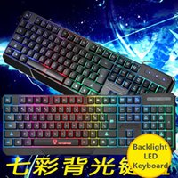 Wholesale teclados gamer gaming usb keyboard wired mechanical lol dota colors backlight led keyboards for laptops PC waterproof mute keyboards