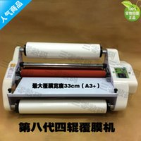 Wholesale Supply of small hot and cold dual multifunction small laminating machine laminating machine