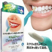 Wholesale New COGIT Whiten Teeth Tooth Dental Peeling Stick Pieces Eraser Personal Care Oral Drop Shipping Cheap z
