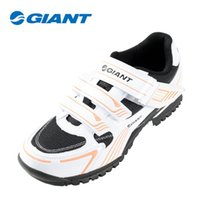 Wholesale GIANT Giant STAMP MTB shoes casual breathable car hardground non professional bike lock MTB shoes