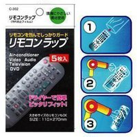 Wholesale 2015 New Heat Shrink Film TV Air Conditioner Video Remote Control Protector Cover set