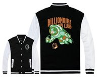 Cheap 18 colors 2015 High Quality Spring Man brand billionaire boys club Jackets fashion overs College clothing men women coats Outdoor BBC Jacket