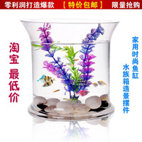 glass fishbowl - Special offer creative fashion fishbowl gold fish tank aquarium landscaping glass vase hydroponic