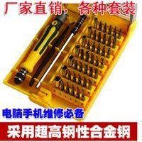 Wholesale high quality in Professional Hardware Screw Driver Tool Kit for computer and mobile phones