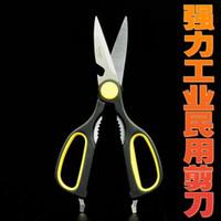 Wholesale Hong Kong flying deer RT Strong industrial kitchen scissors household scissors civil scissors Tailor scissors
