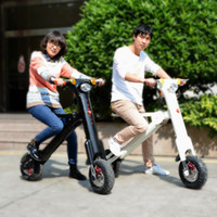 folding electric bicycle - Newest style product folding electric scooter electric bikes electric bicycles with lithium battery new life style for peop e