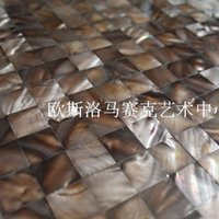 bathroom tiles brown - Ousi Luo shell mosaic tile seamless close fight dark brown furniture porch decorated bathroom