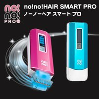 Cheap nono hair pro Best no no hair pro3