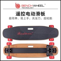 Wholesale 2015 double drive wireless remote control electric skateboard skateboard shoes