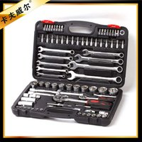 Wholesale Pieces Set High Quality Box Socket Wrench Multi Spanner Tools Set Specialty Hand Tools For Car Socket Wrench Set