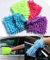 Wholesale 500PCS HHA123 Car Hand Soft Cleaning Towel Microfiber Chenille Washing Gloves Coral Fleece Anthozoan Car Sponge Wash Cloth Car Care Cleaning