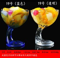 beer snacks - transparent glass Ice cream dessert cups fruit juice beer wine cups snack bowl fancy cold drink cup mugs good quality