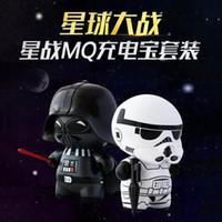 Wholesale Star Wars around the Black Knight white pawn MQ doll cartoon Mini charging treasure set of Star Wars