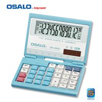 Wholesale OS C Digits Colorful High Quality Calculator Step Check Correct Folding Calculadora Extra Large Display Calculatrice