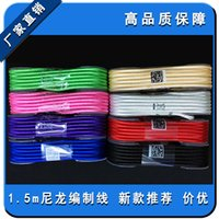Wholesale Mobile phone cable Android charging line Color cable charger line Samsung Huawei zte lenovo mobile general cable Charging linemanufactur