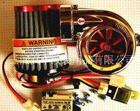 Precio de Venta caliente de la motocicleta-Sólo para usted Venta caliente de piezas de la motocicleta del kit de DIY Turbo-500 Turbo Turbocompresor electrónico MINI turbocompresor eléctrico del coche