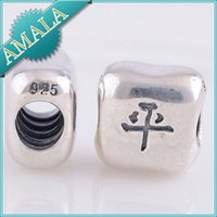 Cheap Beads Best Silver Beads
