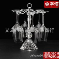 acrylic wine glass holder - 2pcs Creative home bar wine bottle holder home decor Acrylic Crystal Pyramid cup holder wine glass rack