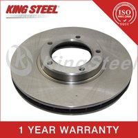 Wholesale Front brake disc for TOYOTA Hiace model OEM NO
