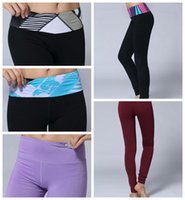 Wholesale Top Quality Wunder Under Pant YOGA PANTS FOR GIRLS SIZE Sport Wear Long Pants