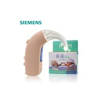 Cheap CE discount hearing aid Best Dual yes hearing aid device